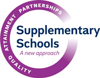 Supplementary Schools Logo
